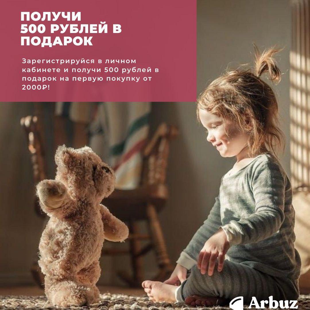 Кроссовки KAPIKA для девочки 23542к-1